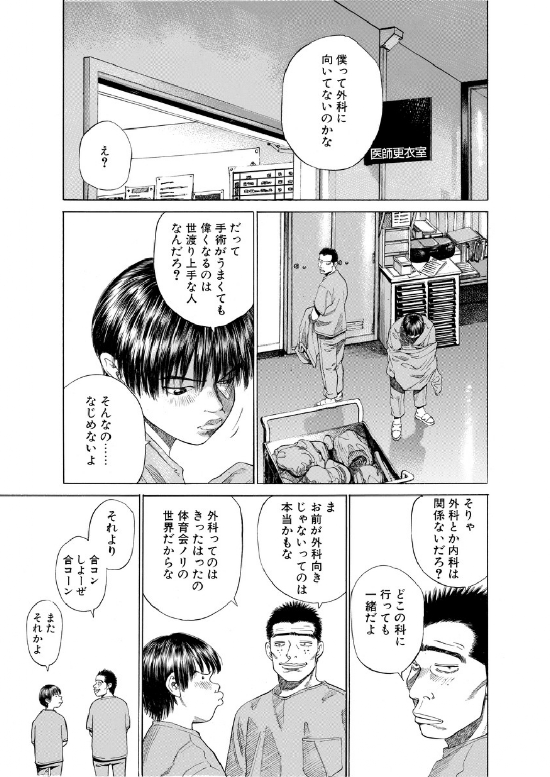 001bj_page-0155.jpg