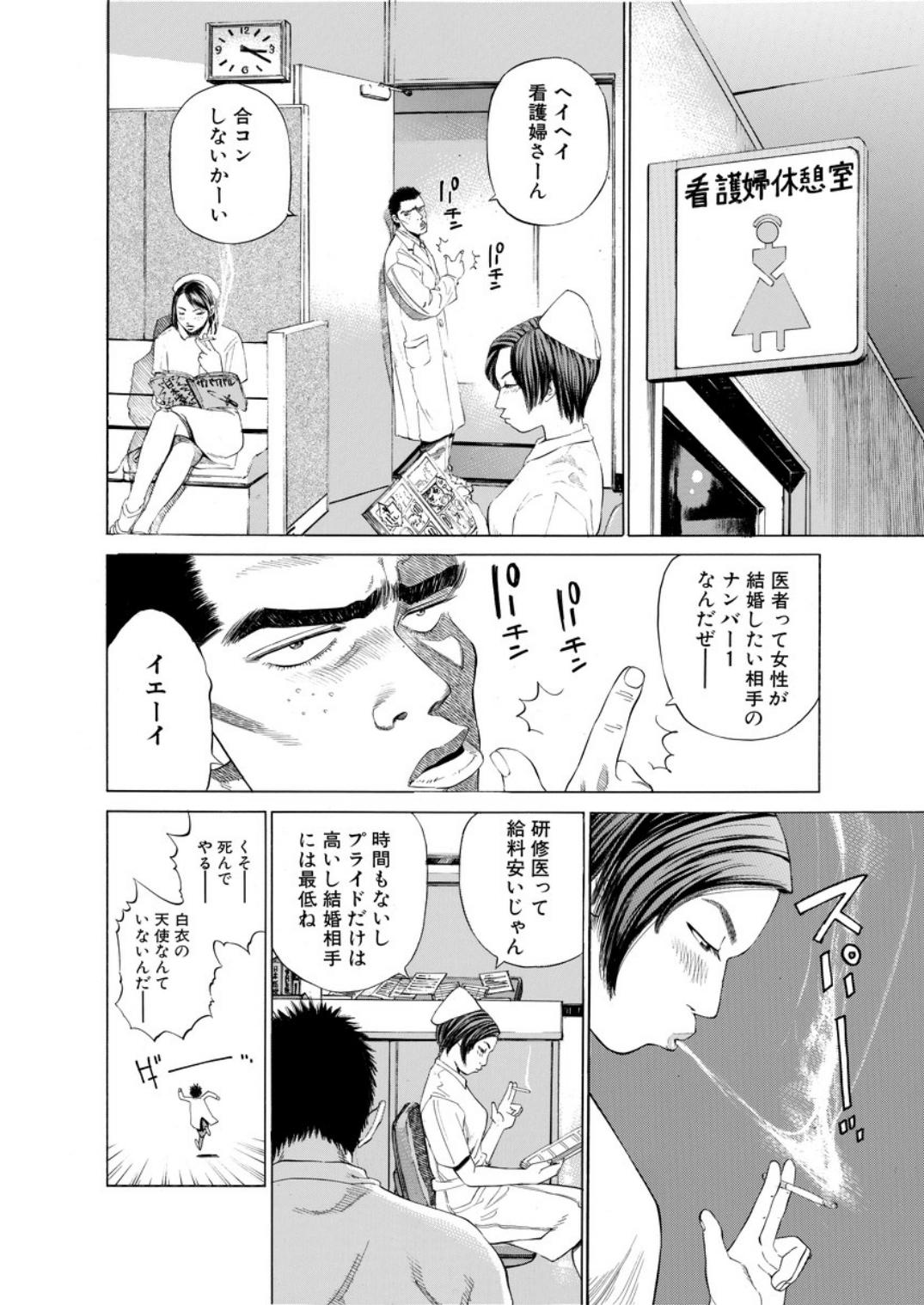 001bj_page-0156.jpg