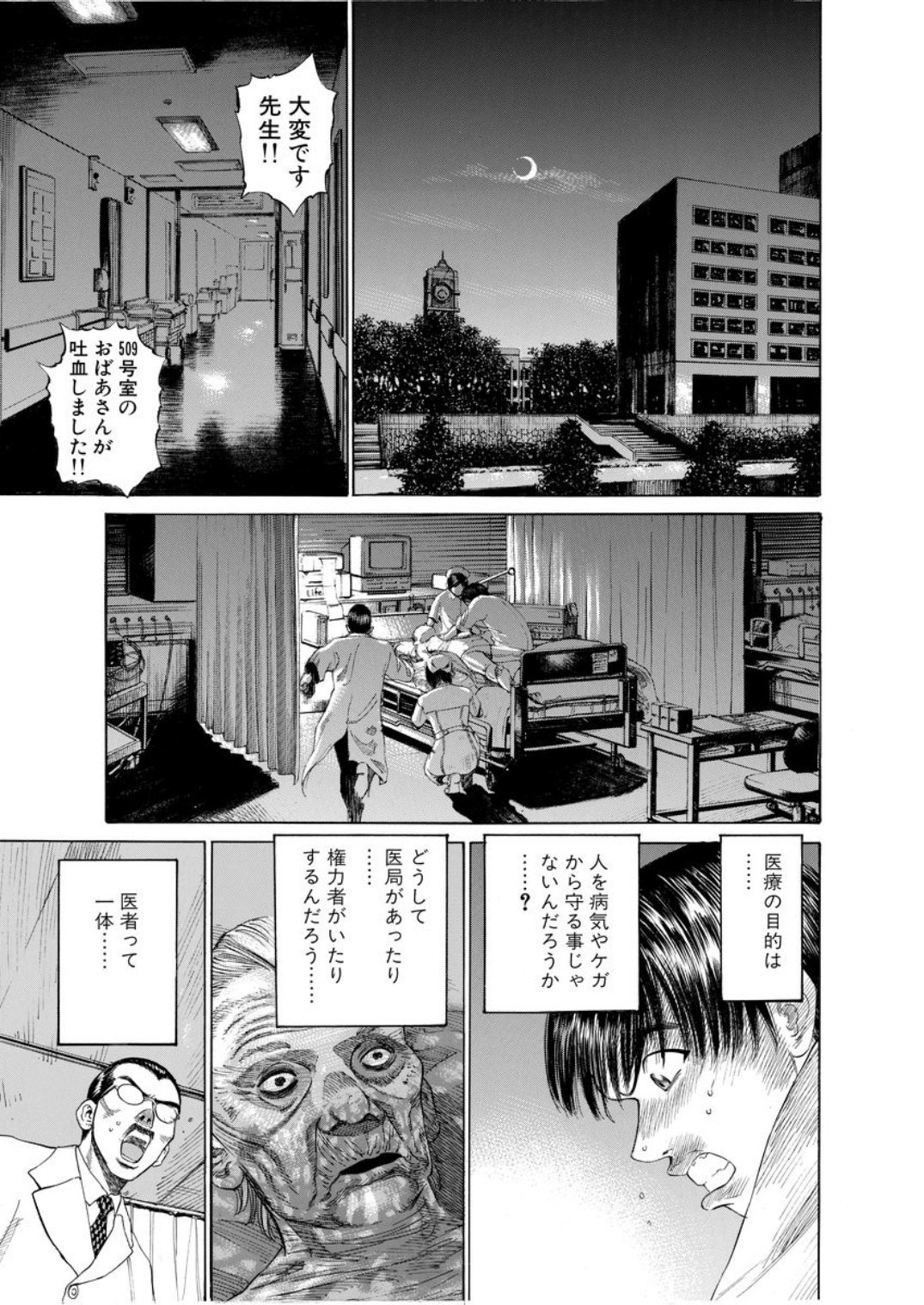 001bj_page-0157.jpg