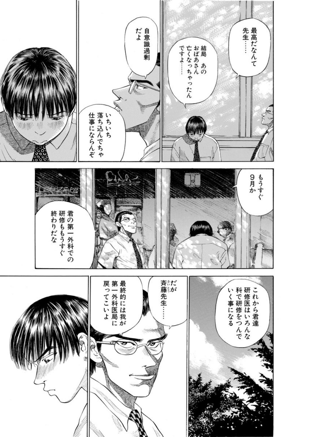001bj_page-0159.jpg