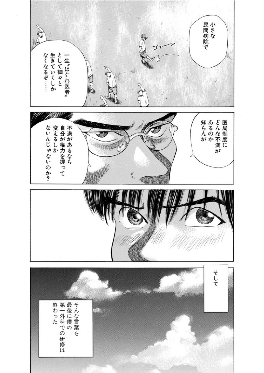 001bj_page-0161.jpg