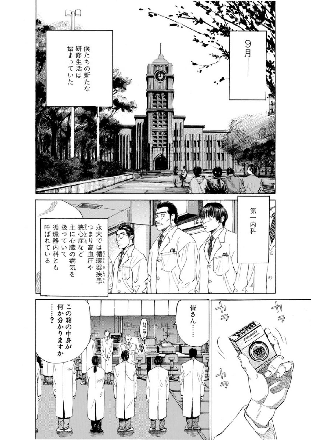 001bj_page-0162.jpg