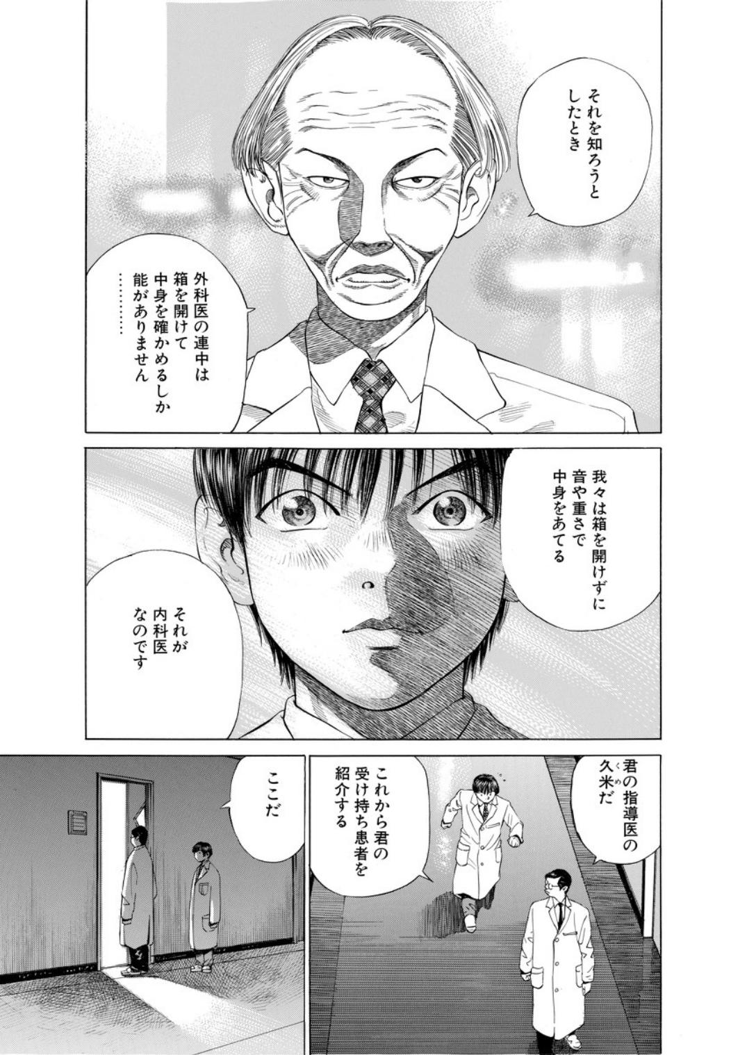 001bj_page-0163.jpg