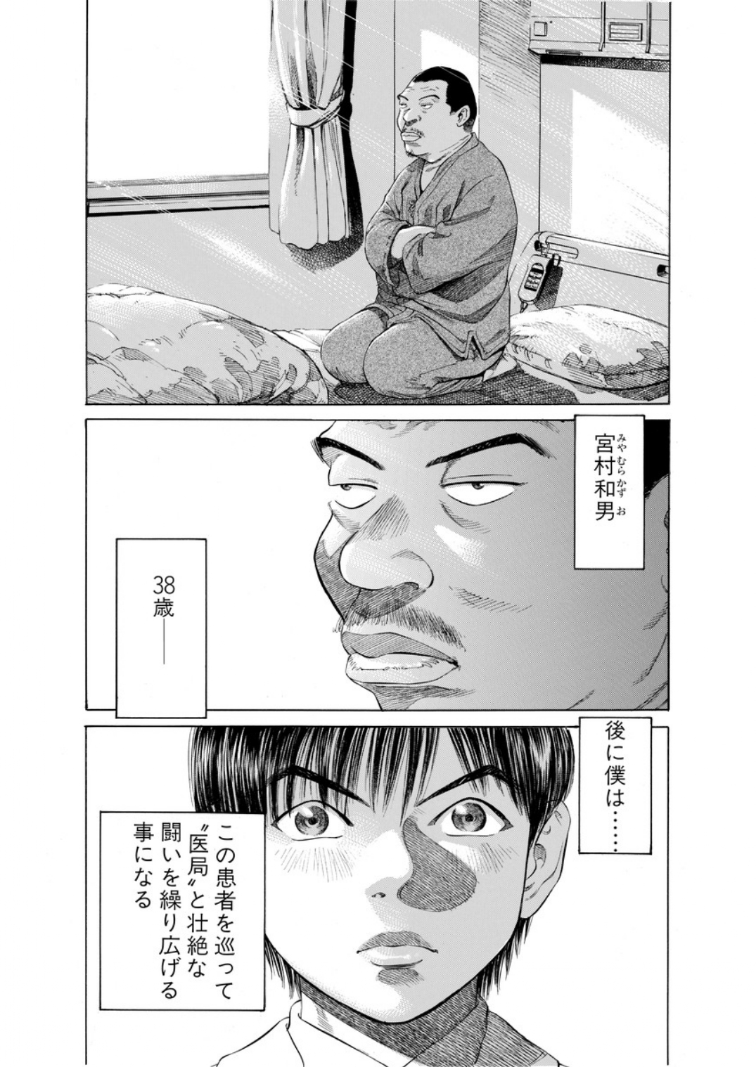 001bj_page-0164.jpg