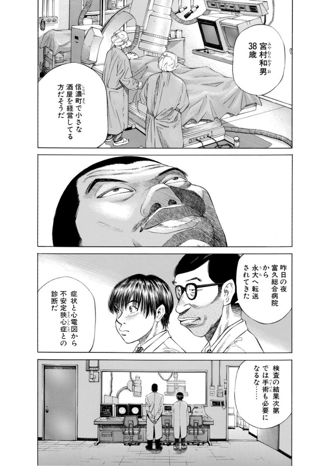 001bj_page-0167.jpg