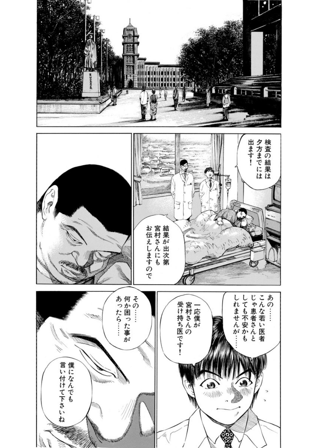 001bj_page-0169.jpg