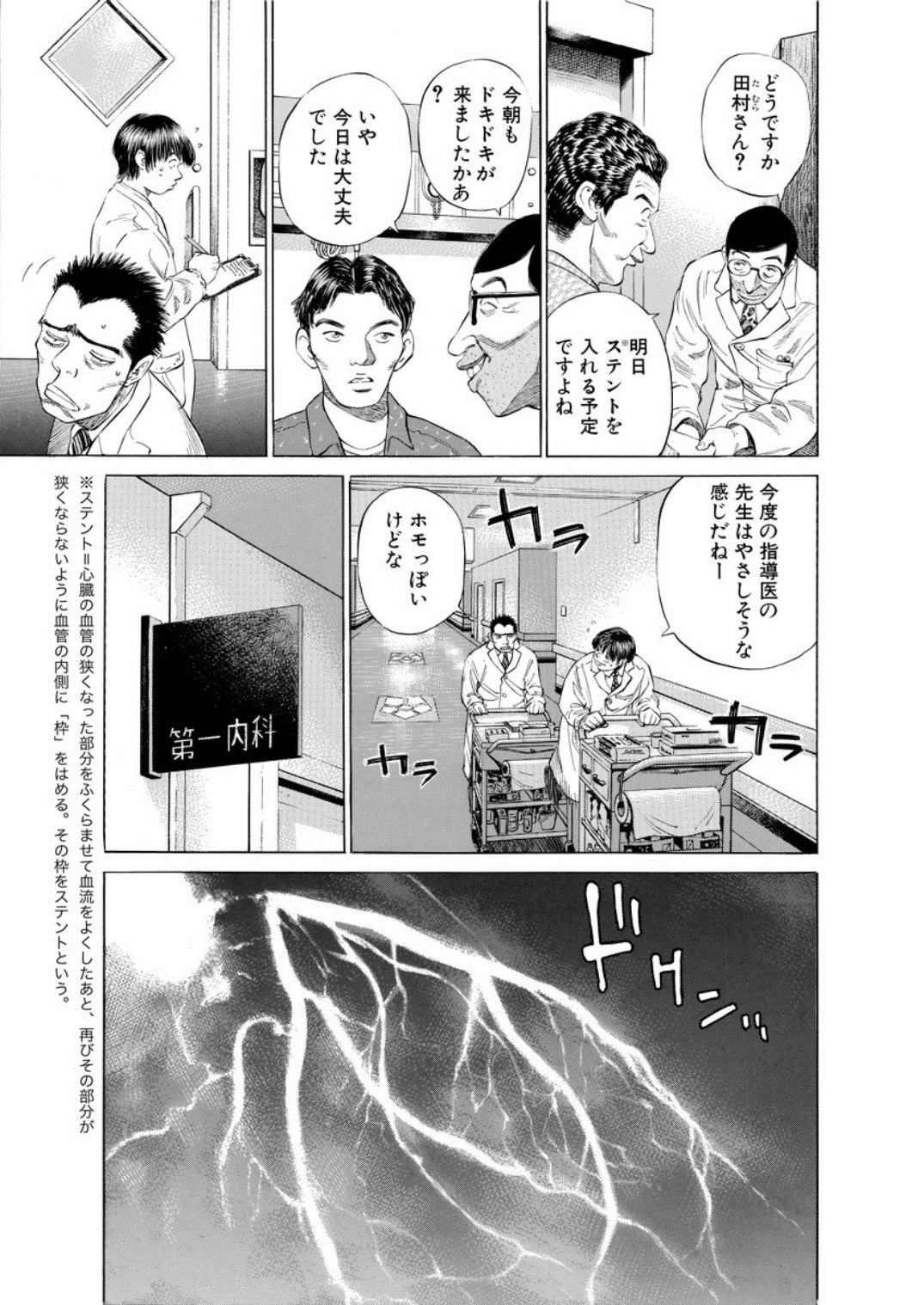 001bj_page-0171.jpg