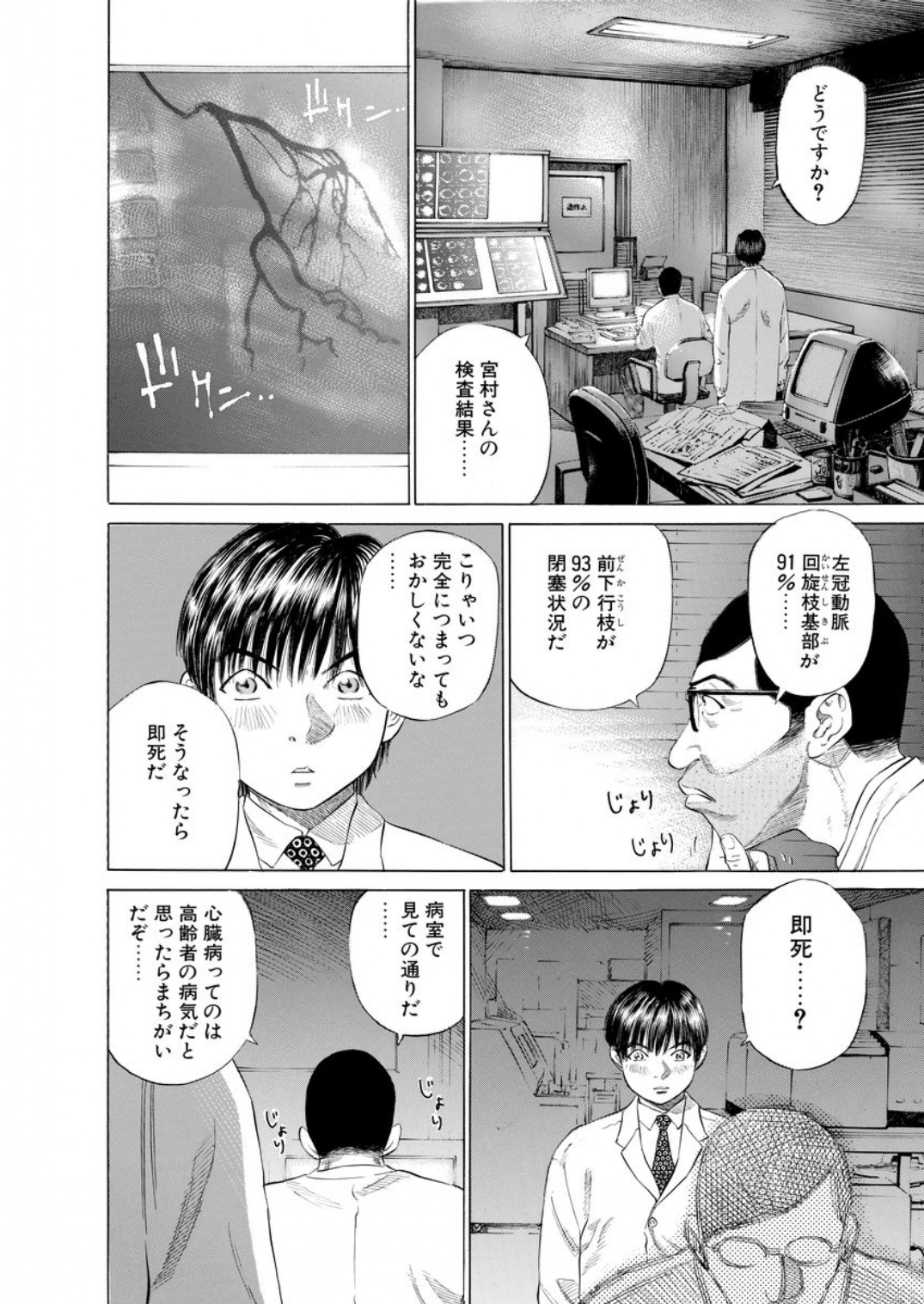 001bj_page-0172.jpg