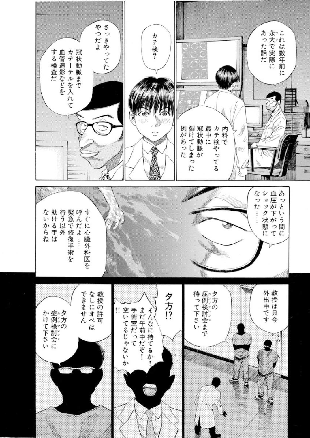 001bj_page-0174.jpg