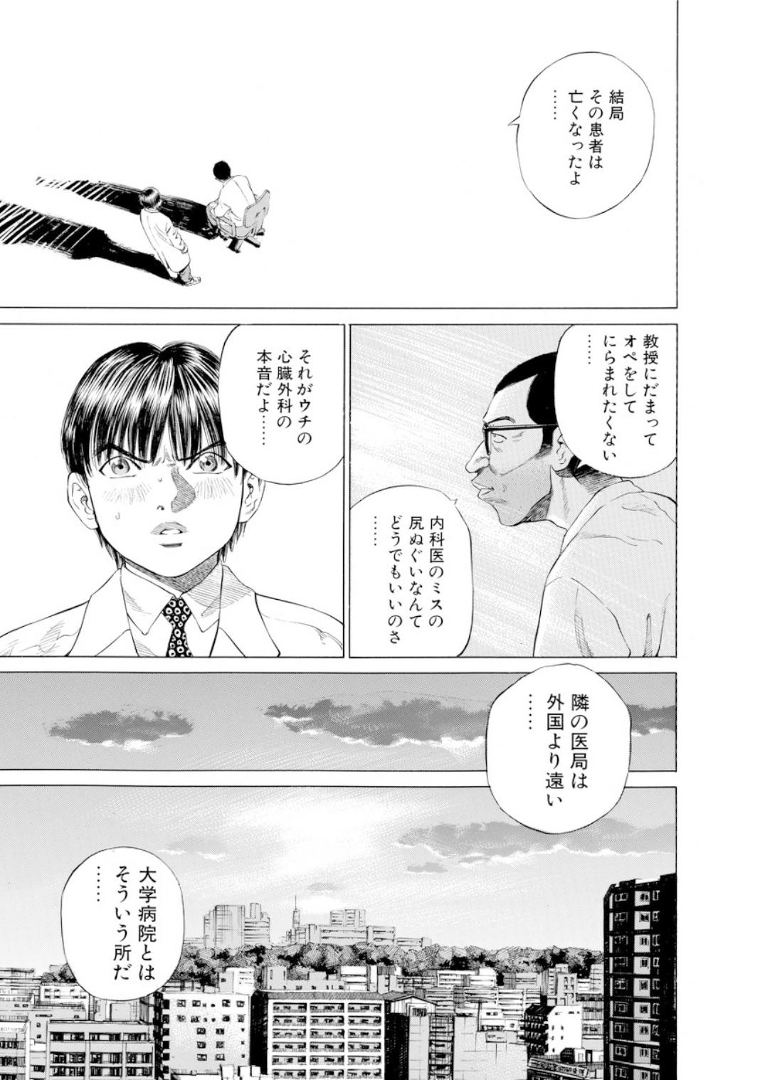 001bj_page-0175.jpg