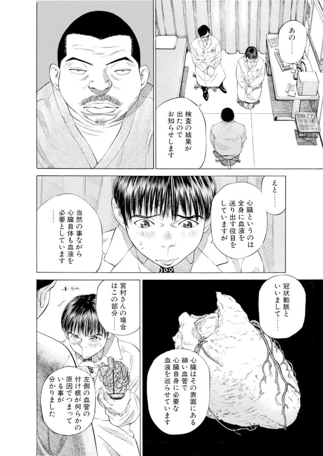 001bj_page-0176.jpg
