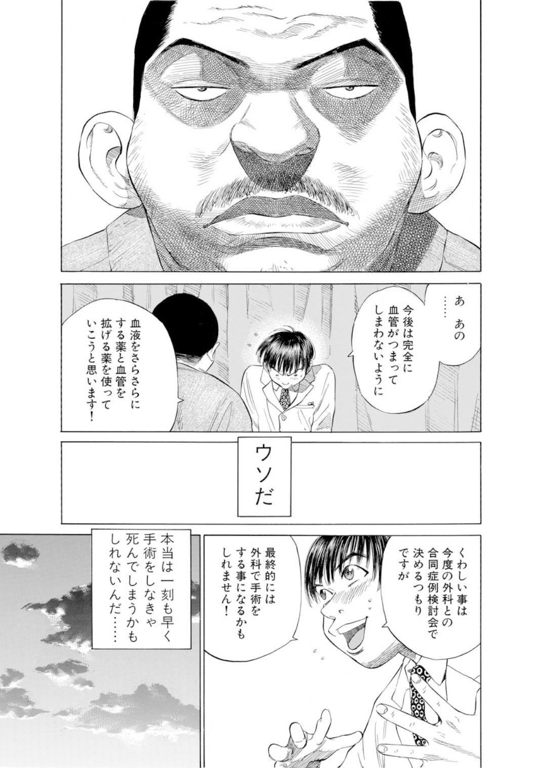 001bj_page-0177.jpg