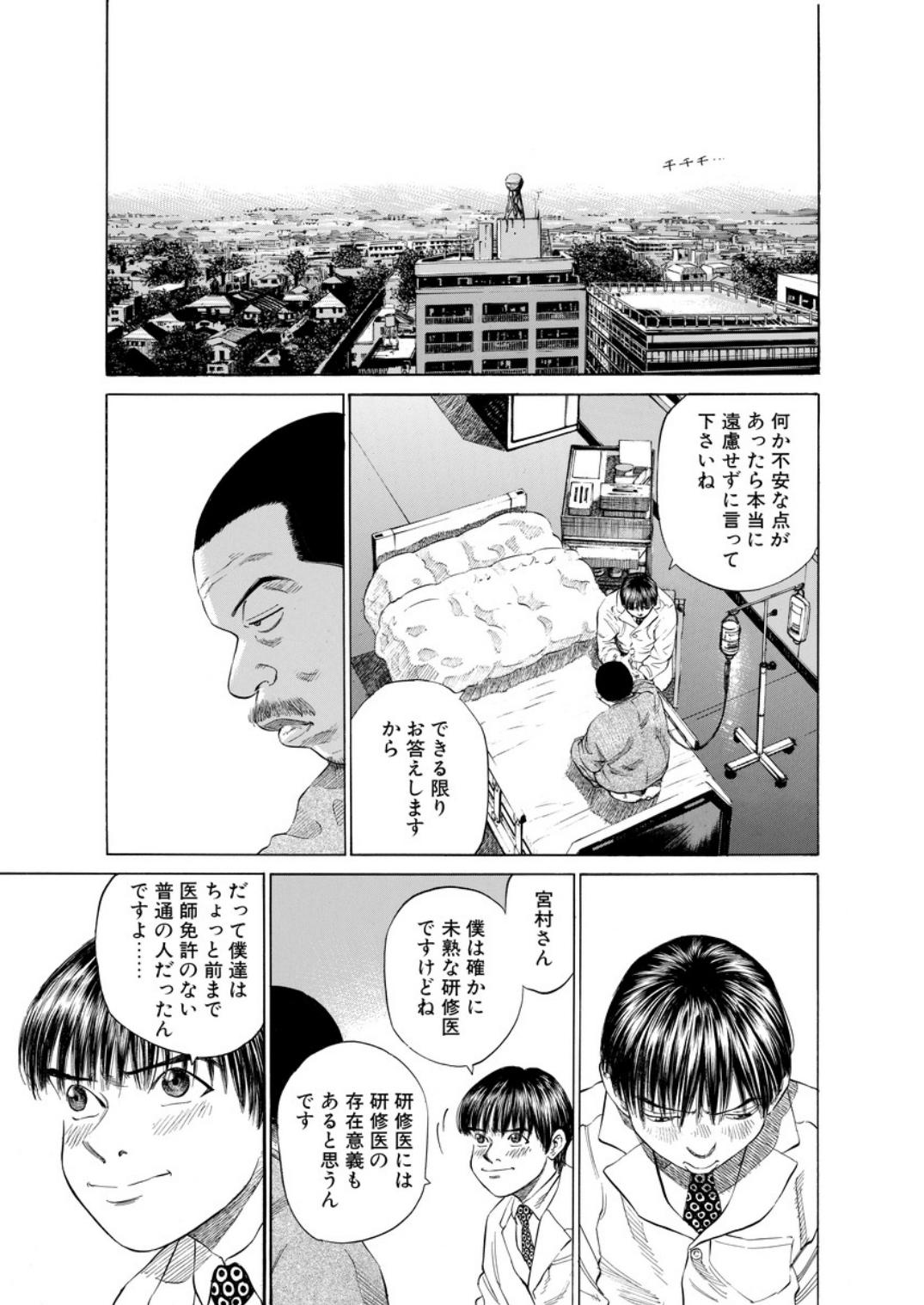 001bj_page-0179.jpg