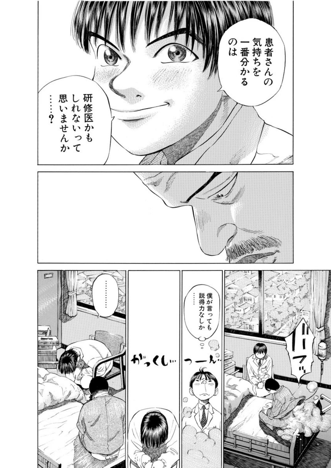 001bj_page-0180.jpg