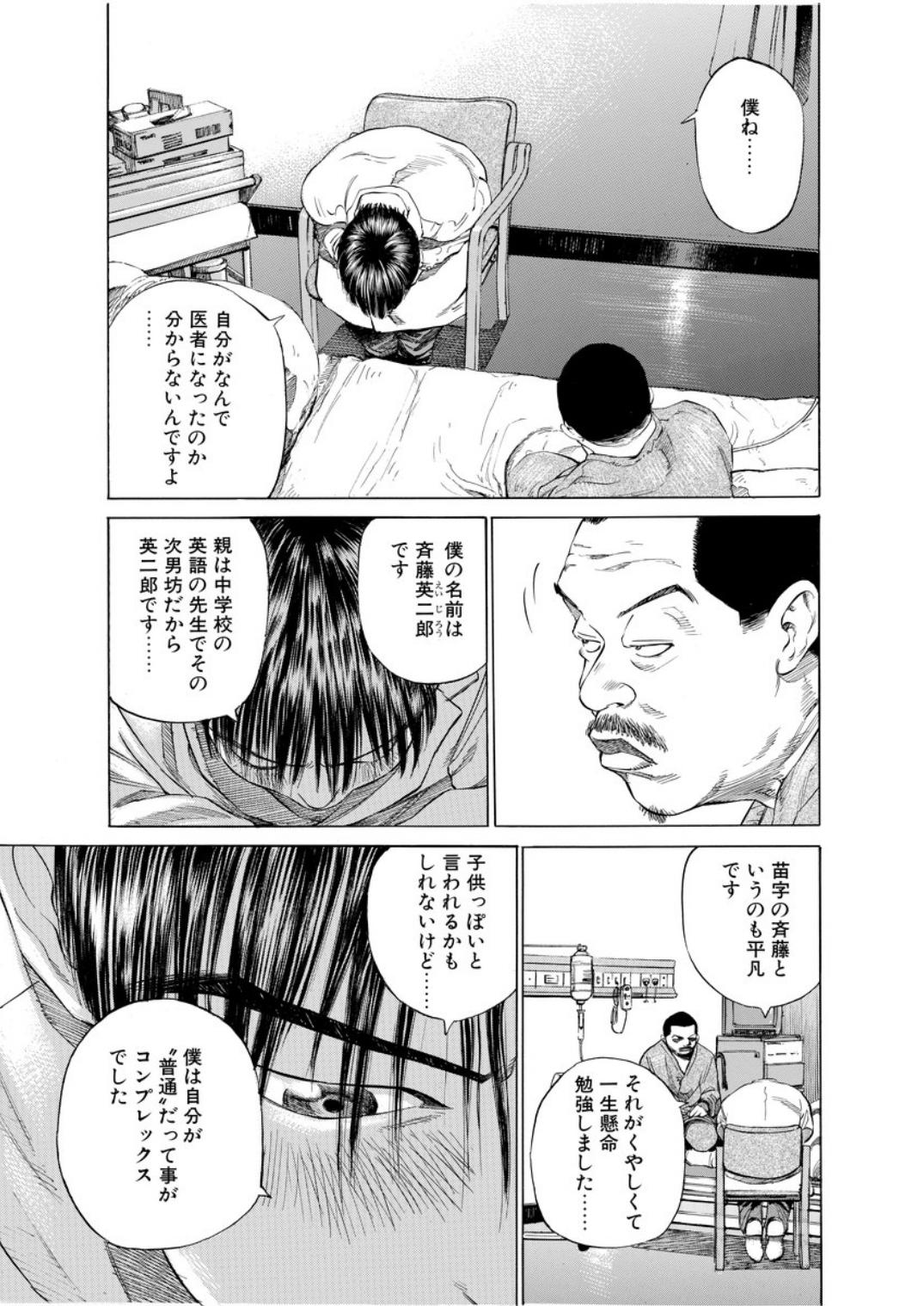001bj_page-0181.jpg