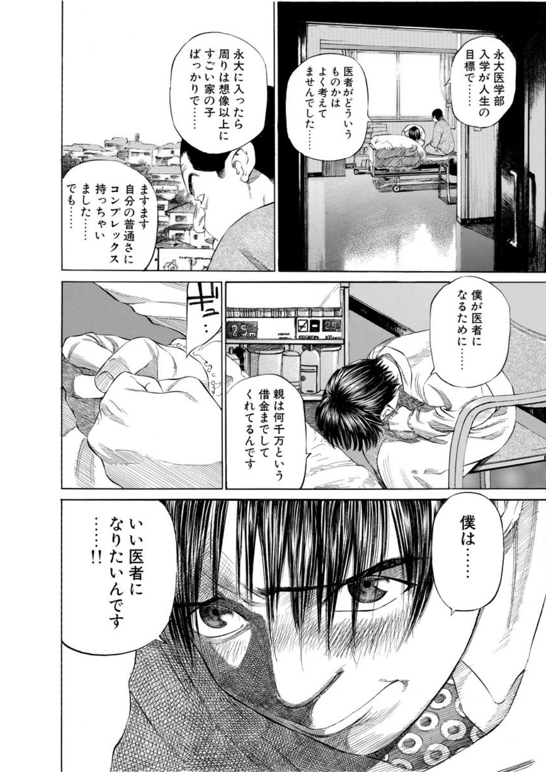 001bj_page-0182.jpg