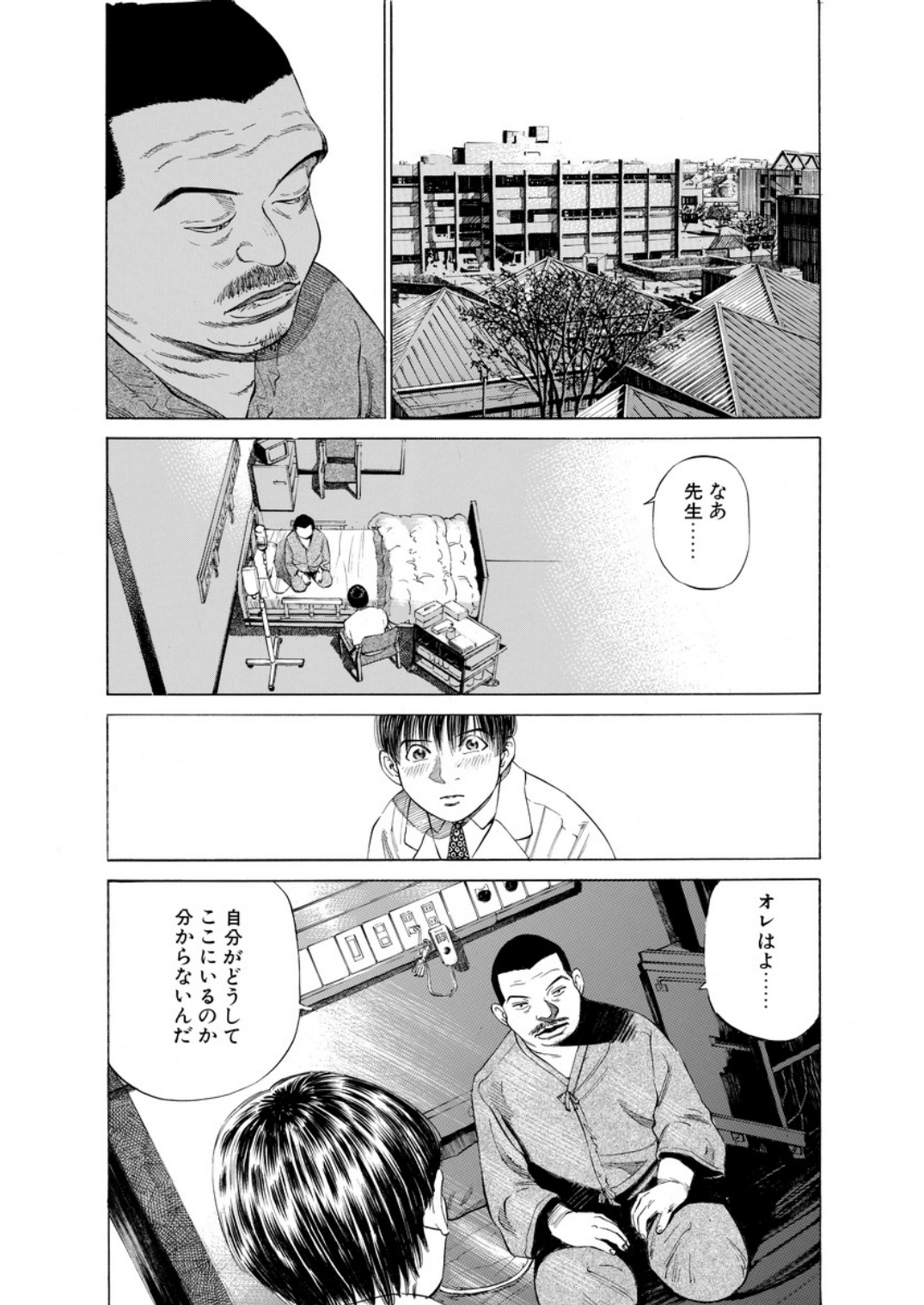 001bj_page-0183.jpg
