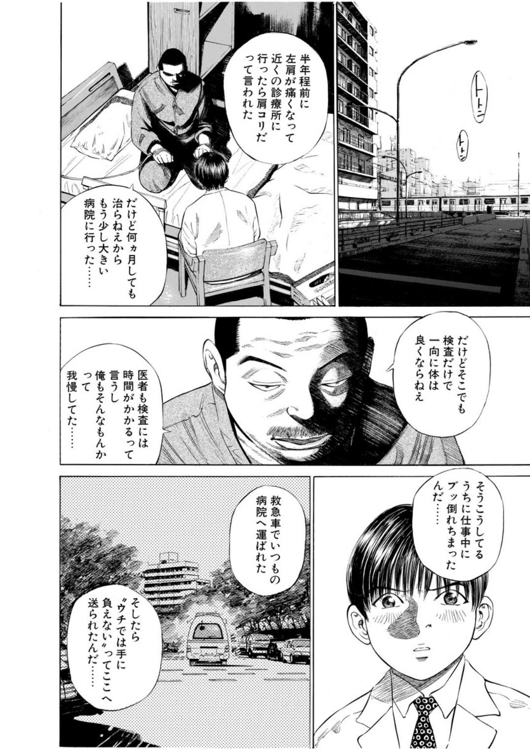 001bj_page-0184.jpg