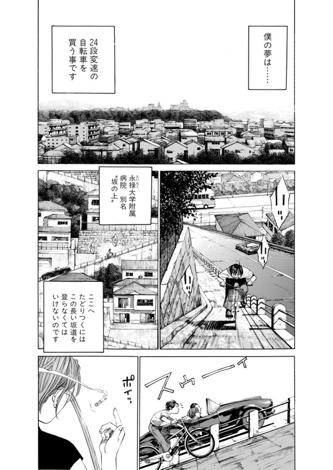 001bj_page-0189.jpg