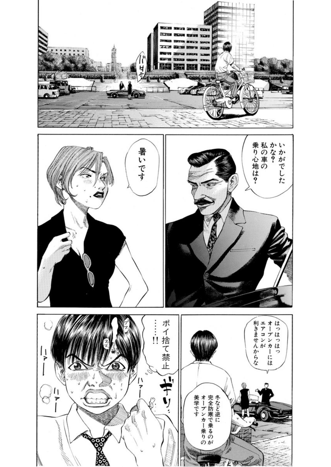 001bj_page-0191.jpg