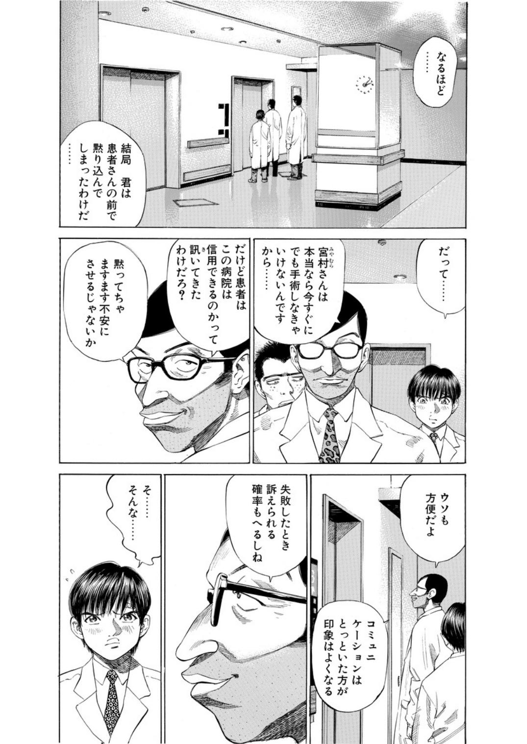 001bj_page-0192.jpg