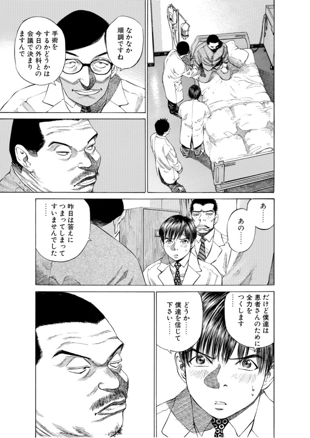 001bj_page-0193.jpg