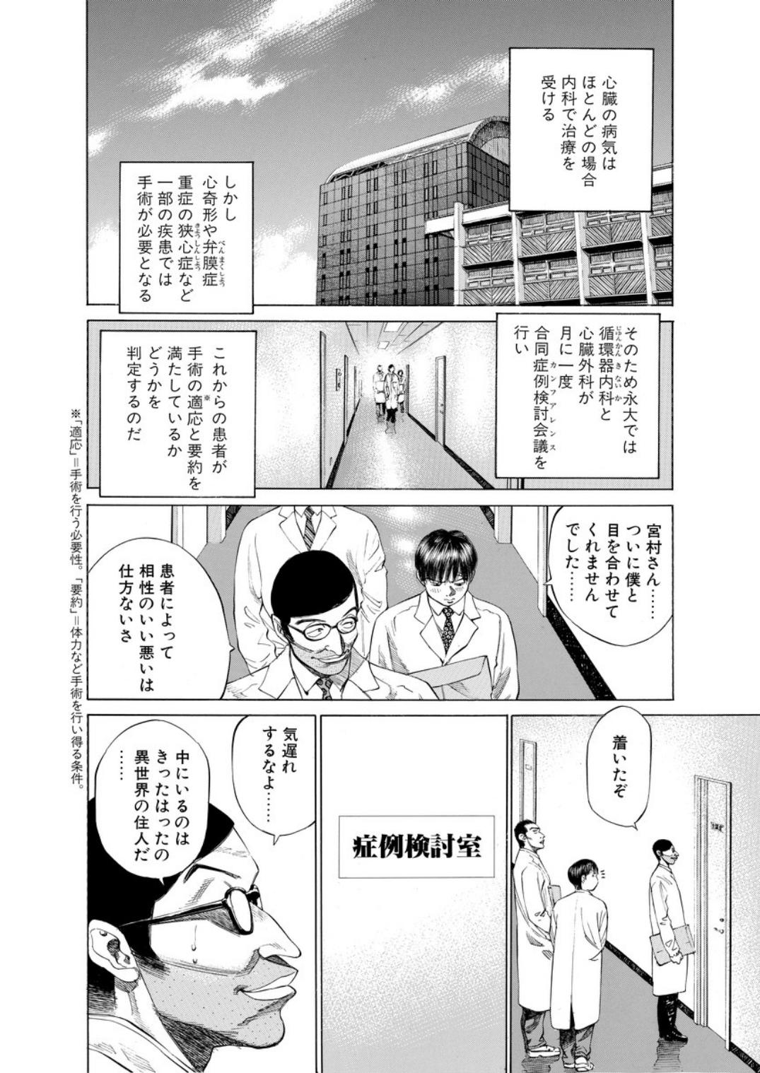 001bj_page-0194.jpg