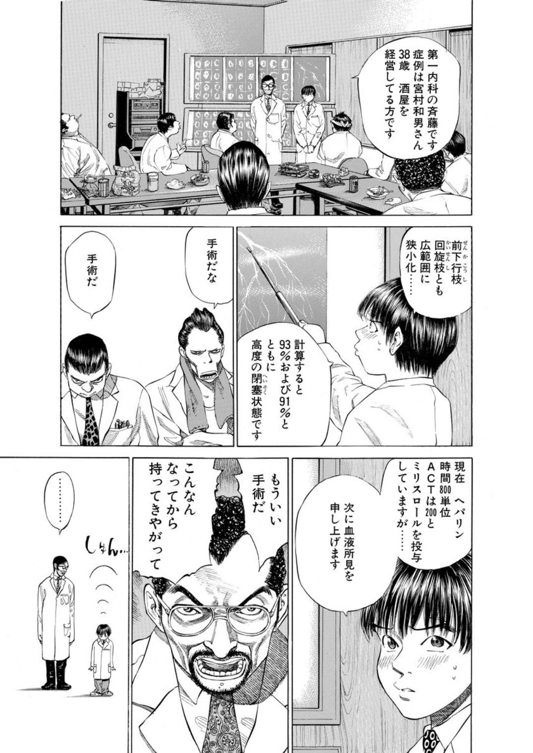 001bj_page-0197.jpg