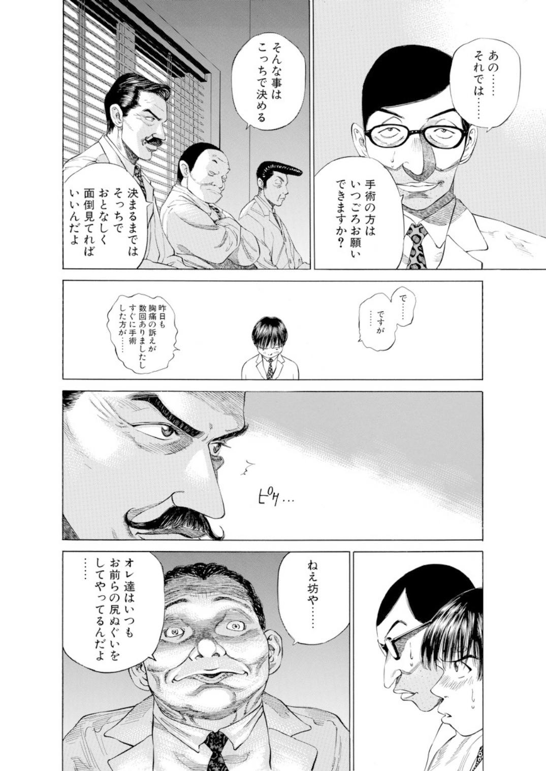 001bj_page-0198.jpg