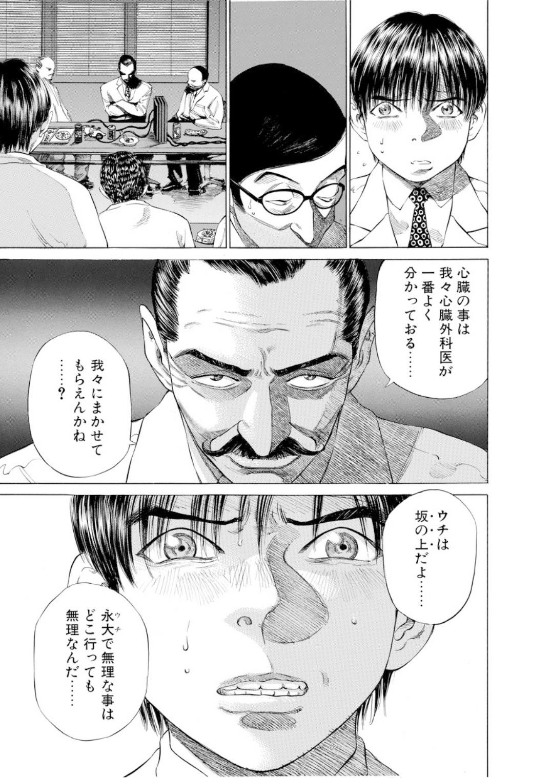 001bj_page-0199.jpg