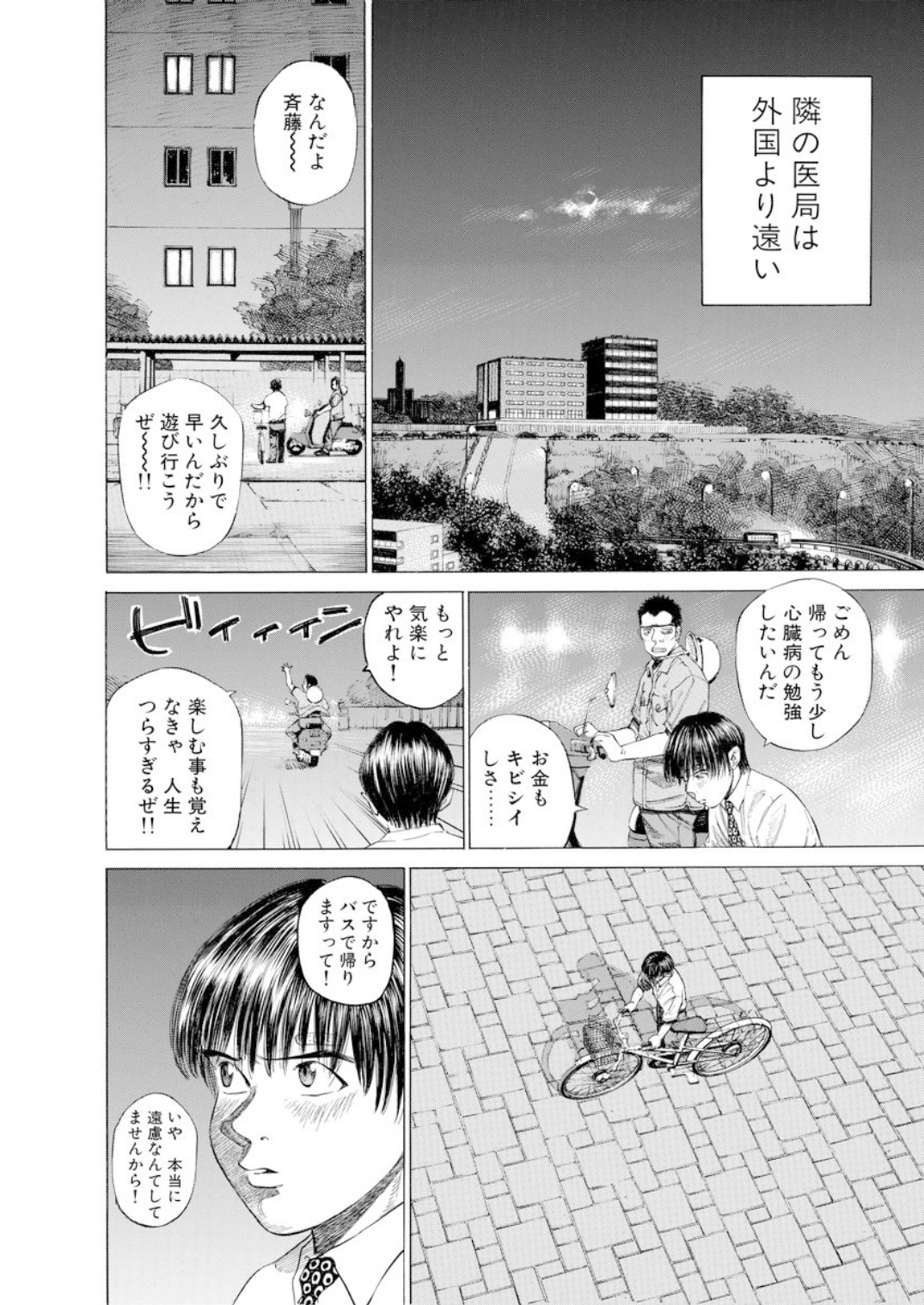 001bj_page-0200.jpg