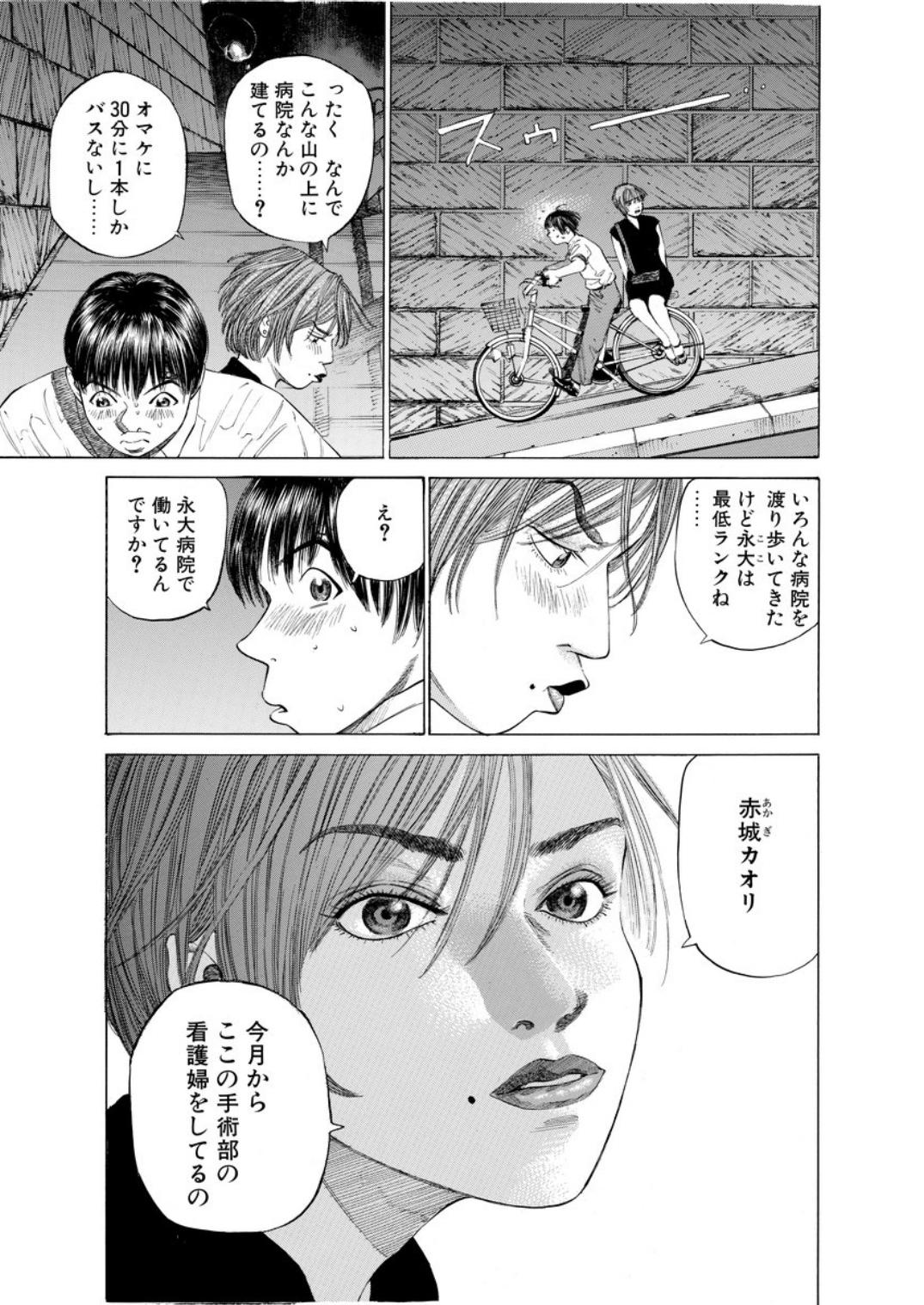 001bj_page-0203.jpg
