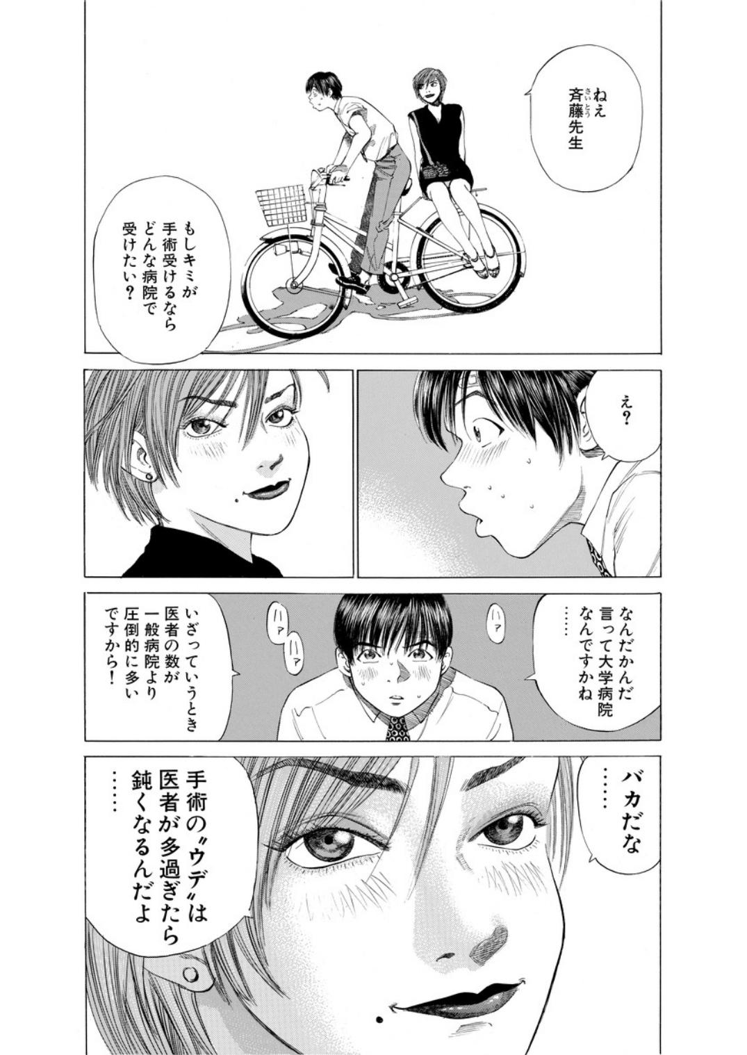001bj_page-0205.jpg
