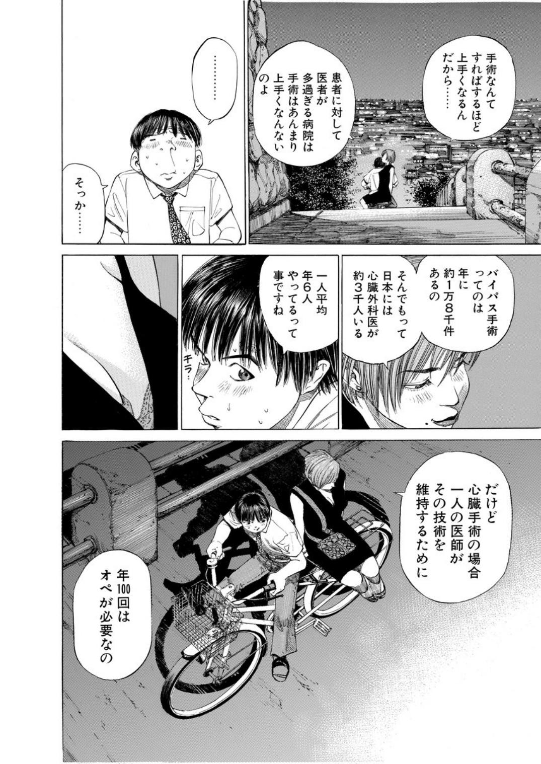 001bj_page-0206.jpg