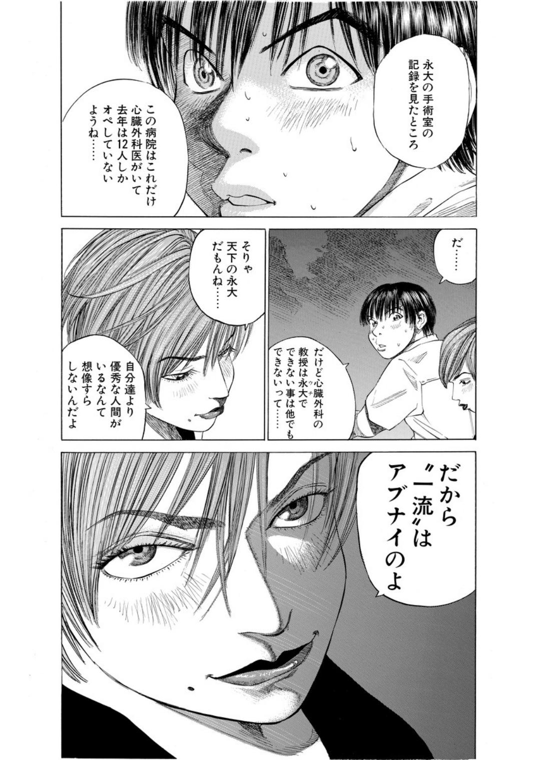 001bj_page-0207.jpg