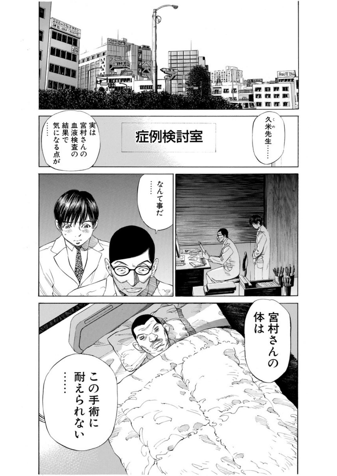 001bj_page-0208.jpg