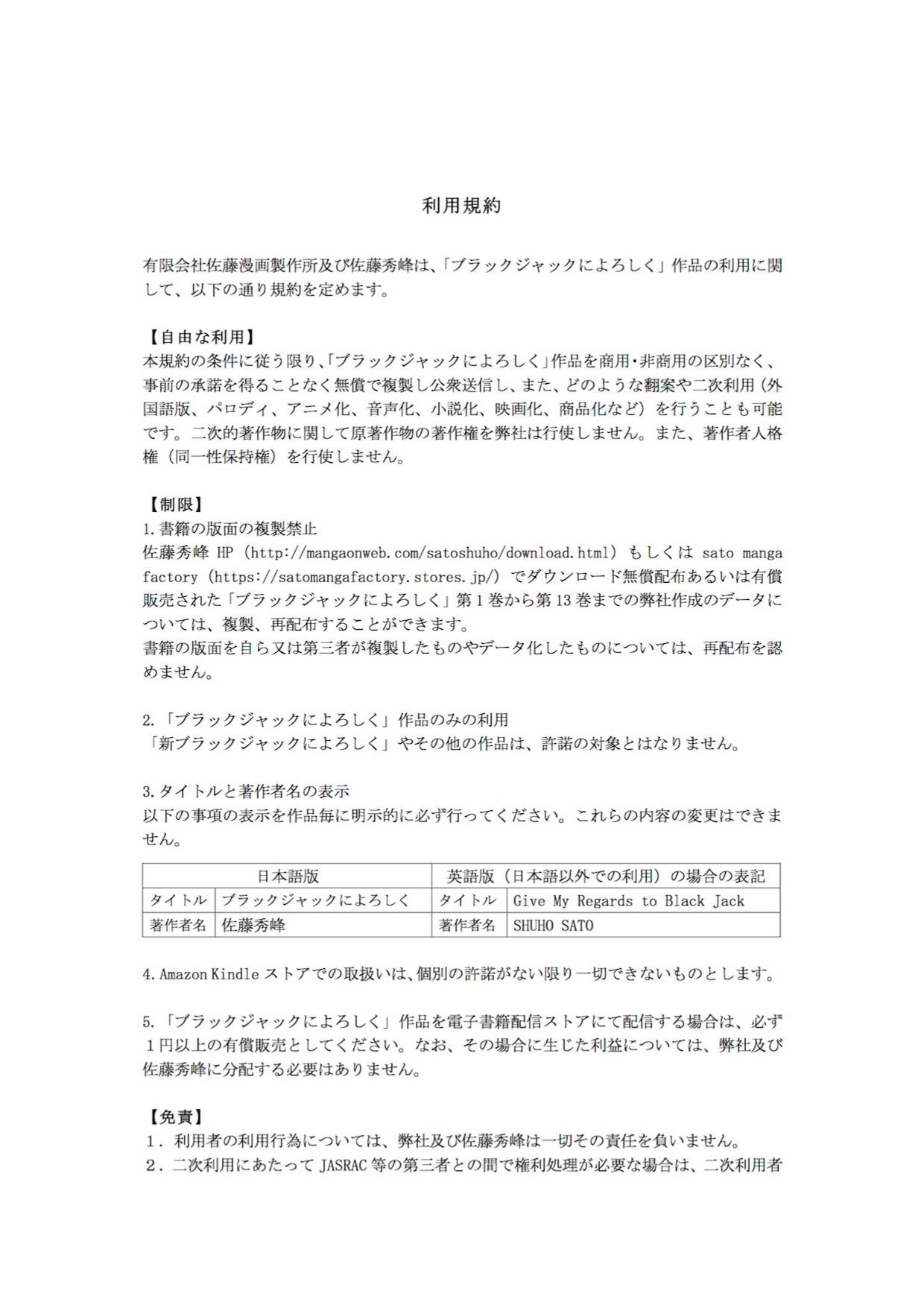 001bj_page-0210.jpg