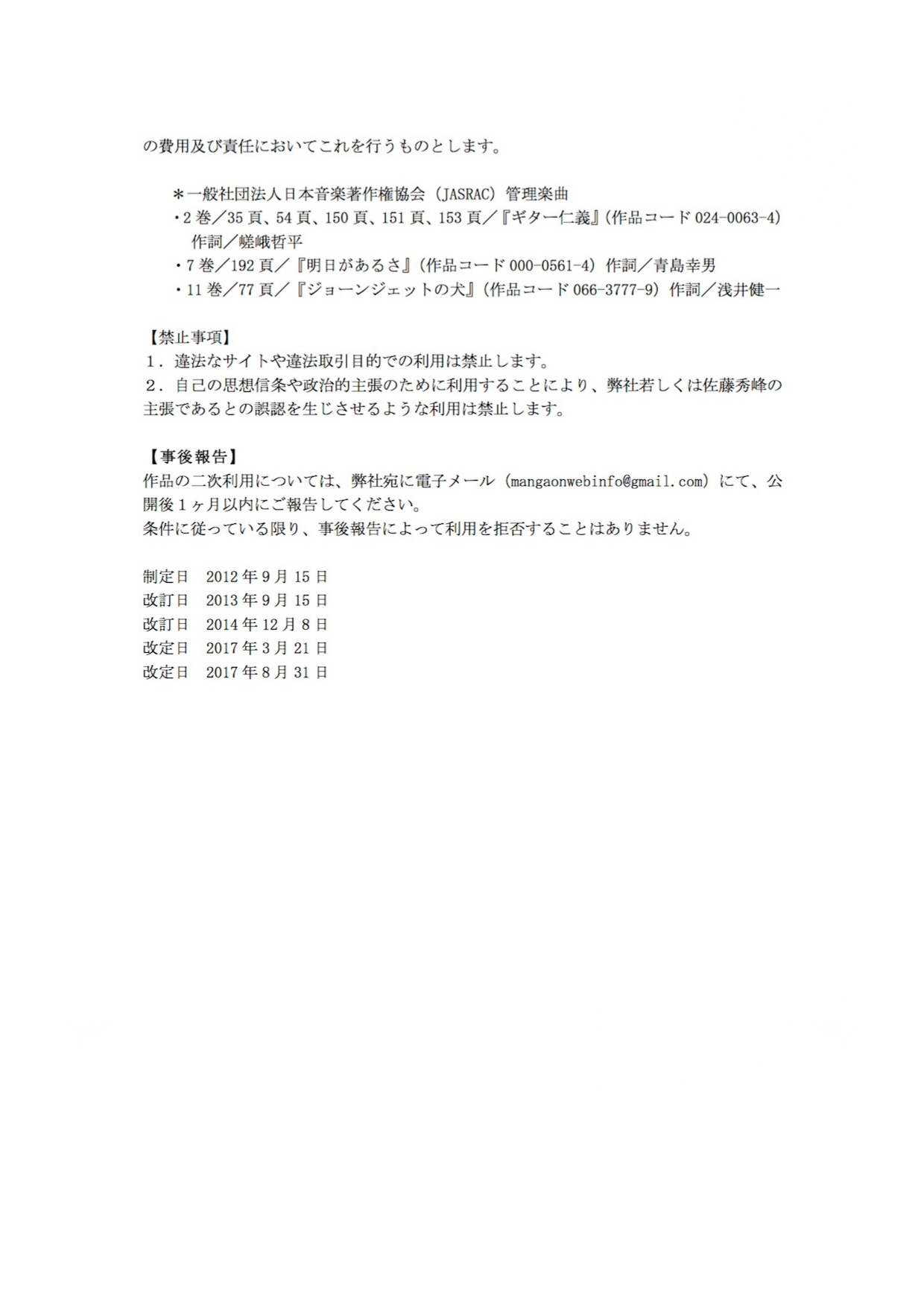 001bj_page-0211.jpg