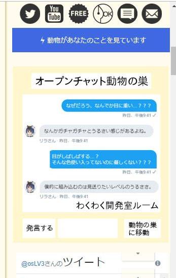 sagyou00211.jpg