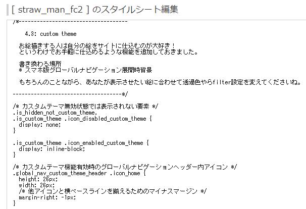 sagyou018.png