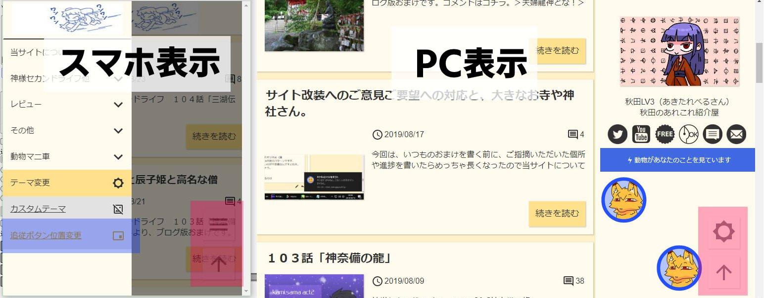 sagyou02.jpg