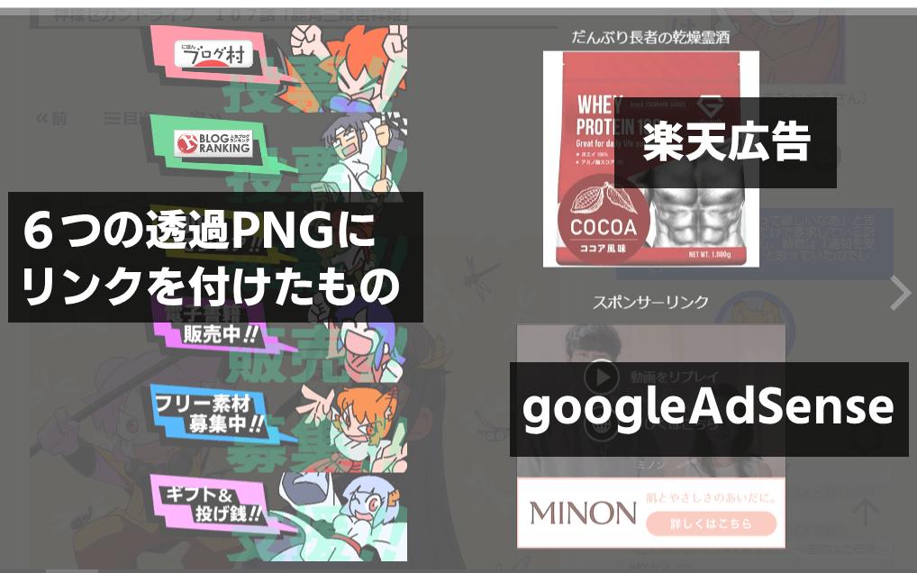 sagyou023.png