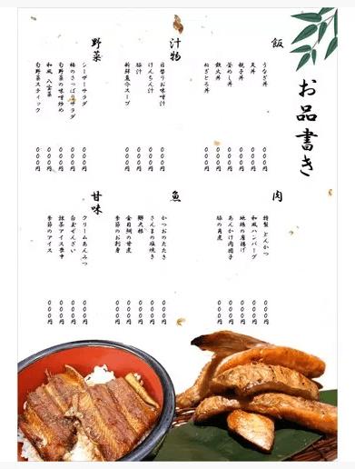 sagyou027.png