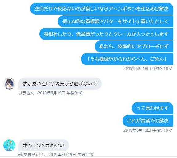 sagyou07.jpg
