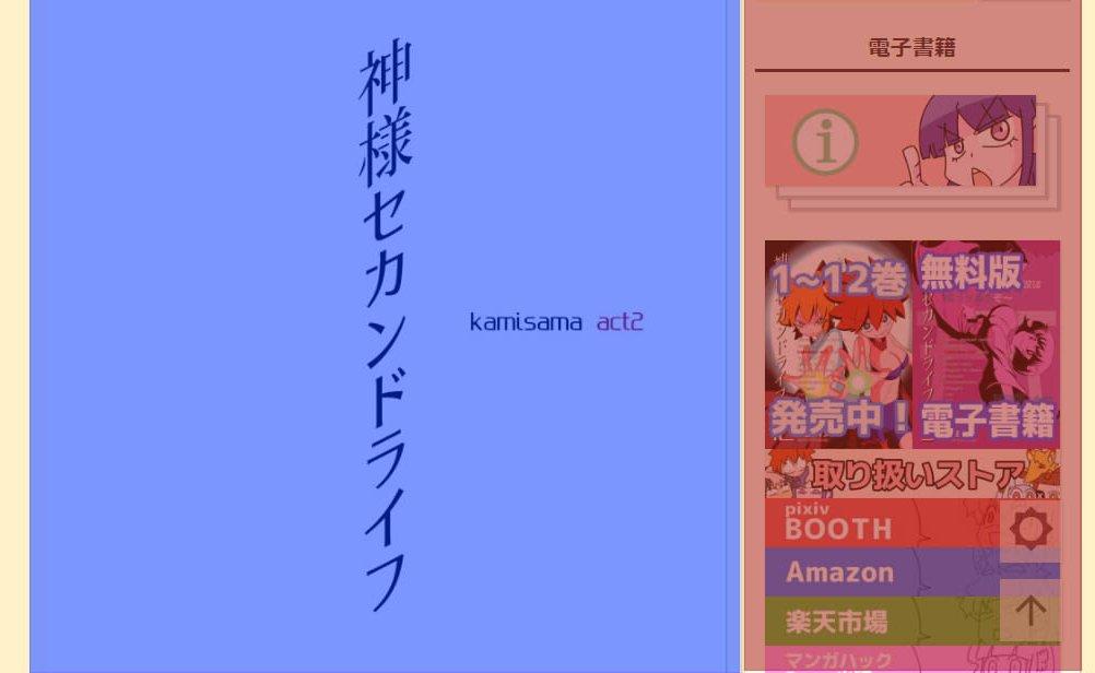 sagyou11.jpg