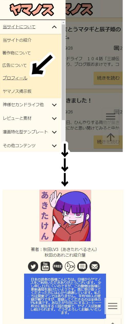 sagyou37.jpg