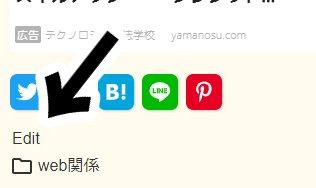 sagyou43.jpg