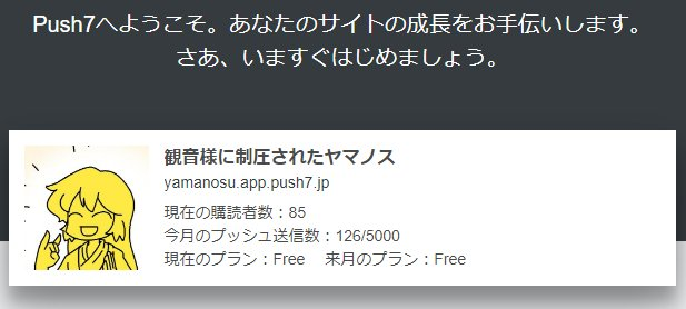 sagyou72.jpg