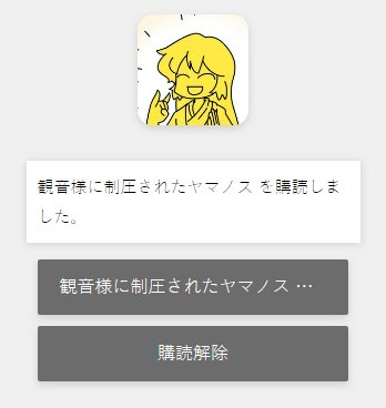 sagyou75.jpg