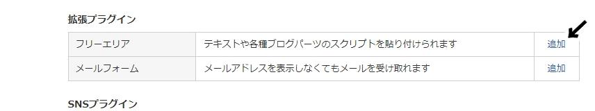 sagyou88.jpg